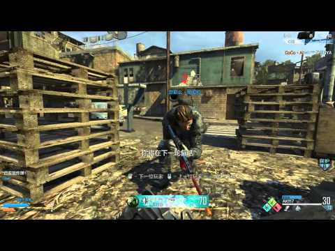 Call of Duty: Online China Favela Search and Destroy gameplay