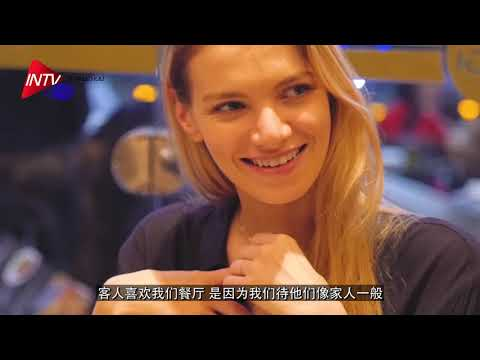 INSIDE Guangzhou | Travel Guide | February 2019