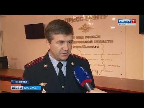 В Кузбассе мошенники предлагают сделать справку об отсутствии судимости