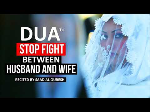 Dua To Resolve Fight & Problems Between Husband And Wife  ᴴᴰ