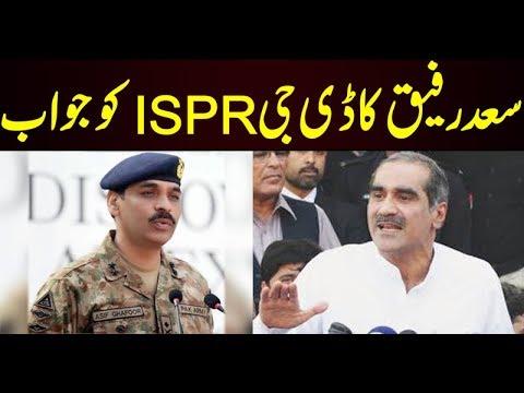 Watch Saad Rafique's response on DG ISPR statement | Neo News