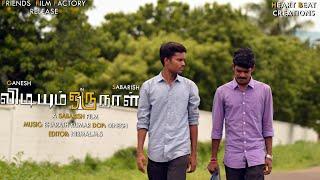 VIDIYUM ORU NAAL || Award Winning Short Film || english subtitles
