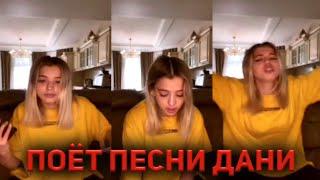 """Юля поёт """"Подонок"""", """"Лав"""", """"Жужу"""" на прямом эфире"""