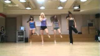 SISTAR - Shady Girl mirrored dance practice MP3