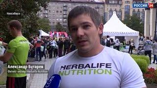 Команда клиентов Herbalife Nutrition приняла участие в новосибирском полумарафоне