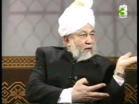 Liqa Ma'al Arab 18 March 1995 Question/Answer English/Arabic Islam Ahmadiyya