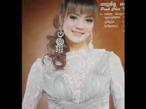 Somphos Srey Khmer Prophey ~ Im Srey Peouv