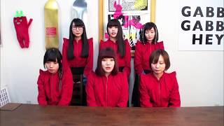 2/3~公開 映画『劇場版アイドルキャノンボール2017』 URL : http://ido...