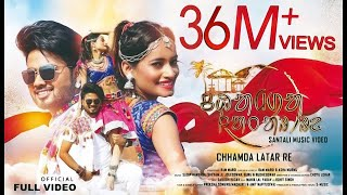 New santali song 2020 | CHHAMDA LATAR RE HD FULL VIDEO| Deva & Madhuri Rane | Ram Mardi, Asha Murmu