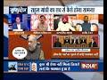 Kurukshera: Did Rahul Gandhi lie to win elections?