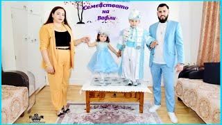 Download Mehmedin Sunnet Merasimi