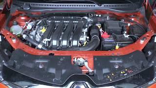 Рено Каптур уплотнитель капота за 240р. / Renault Kaptur