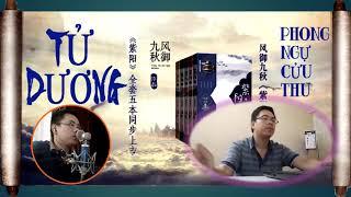 Truyện Tử Dương - Chương 493-496. Tiên Hiệp, Huyền Huyễn Xuyên Không
