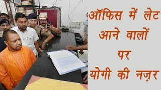 Yogi Adityanath ordered biometric attendance for all govt employees in UP | वनइंडिया हिंदी
