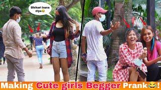 Making Girls Beggar In Public😂   Epic Reaction😳   Pranks In India   Mithun Chaudhary  