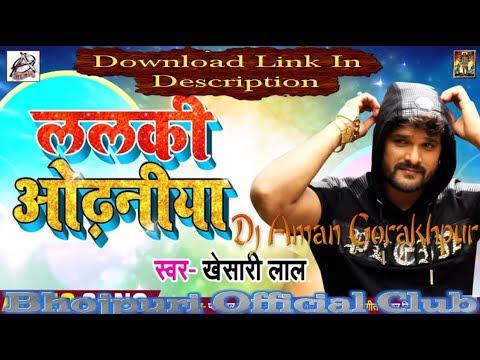 lalki-odhaniya-chatkar-odhani-odhale-bani_(khesari-lal-yadav)-(bhojpuri-re_mix)-djaman-gorakhpur