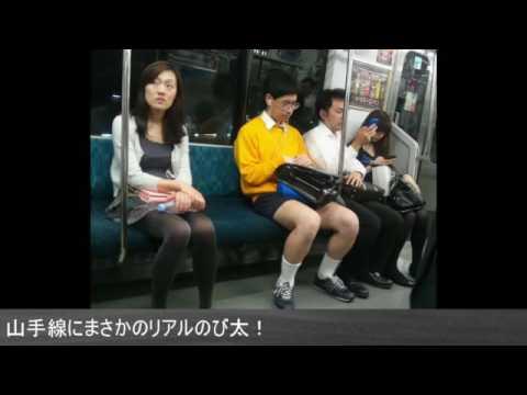 【おもしろ画像】電車で見かけたおもしろ光景【傑作選】1
