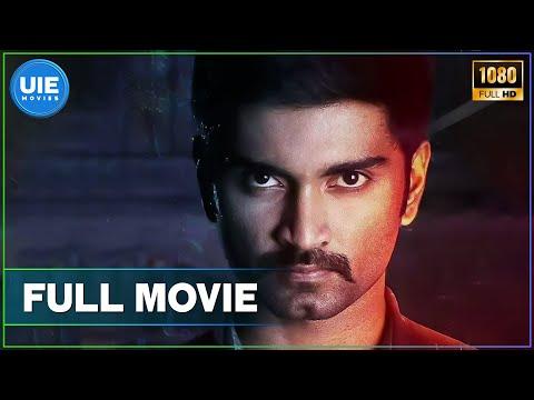 100 (Tamil) | Full Movie | Atharvaa | Hansika Motwani | UIE (with English Subtitles)