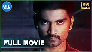 100 (Tamil) | Full Movie | Atharvaa | Hansika Motwani | UIE (with English Subtitles)