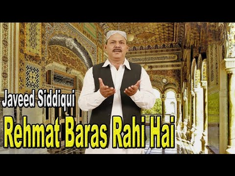 Javed Siddiqui - | Rehmat Baras Rahi Hai | Naat | HD Video