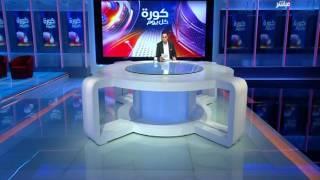 كورة كل يوم | مصر الاول عربياً و الثالث أفريقياً بالتصنيف الشهري للفيفا