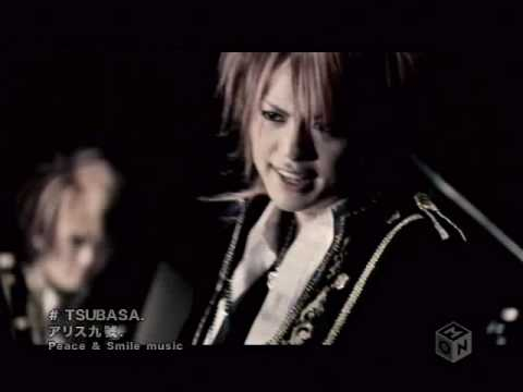 ALICE NINE - TSUBASA LYRICS - SongLyrics.com