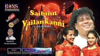 Saibinn Vailankanni   song by Rons