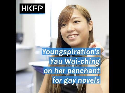 HKFP Interview: Youngspiration's Yau Wai-ching on on her penchant for gay novels