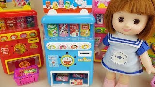 Baby Doli and Doraemon drink machine baby doll toys play