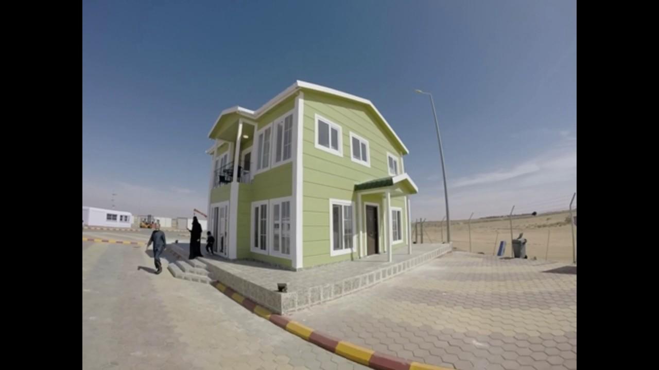 بيوت جاهزة مسبقة الصنع في السعودية Youtube