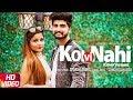 Koi Vi Nahi | Cover Version | Sparsh Arora | Sanchita Hazra | Shirley Setia | Gurnazar