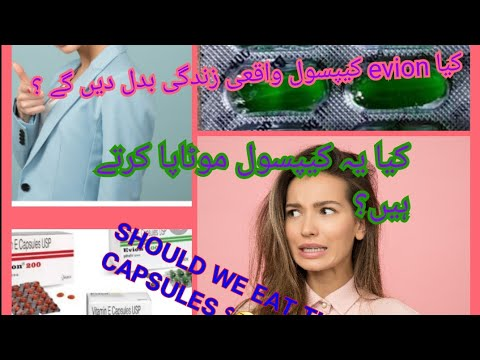 Benefits of Vitamin E CAPSULES/How to take Vitamin E Evion capsules/BENEFITS Of EVION capsules from YouTube · Duration:  17 minutes