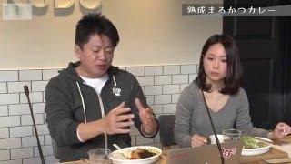 【中村正剛×堀江貴文】ファストカジュアル編vol.5〜居酒屋ホリエモンチャンネル〜