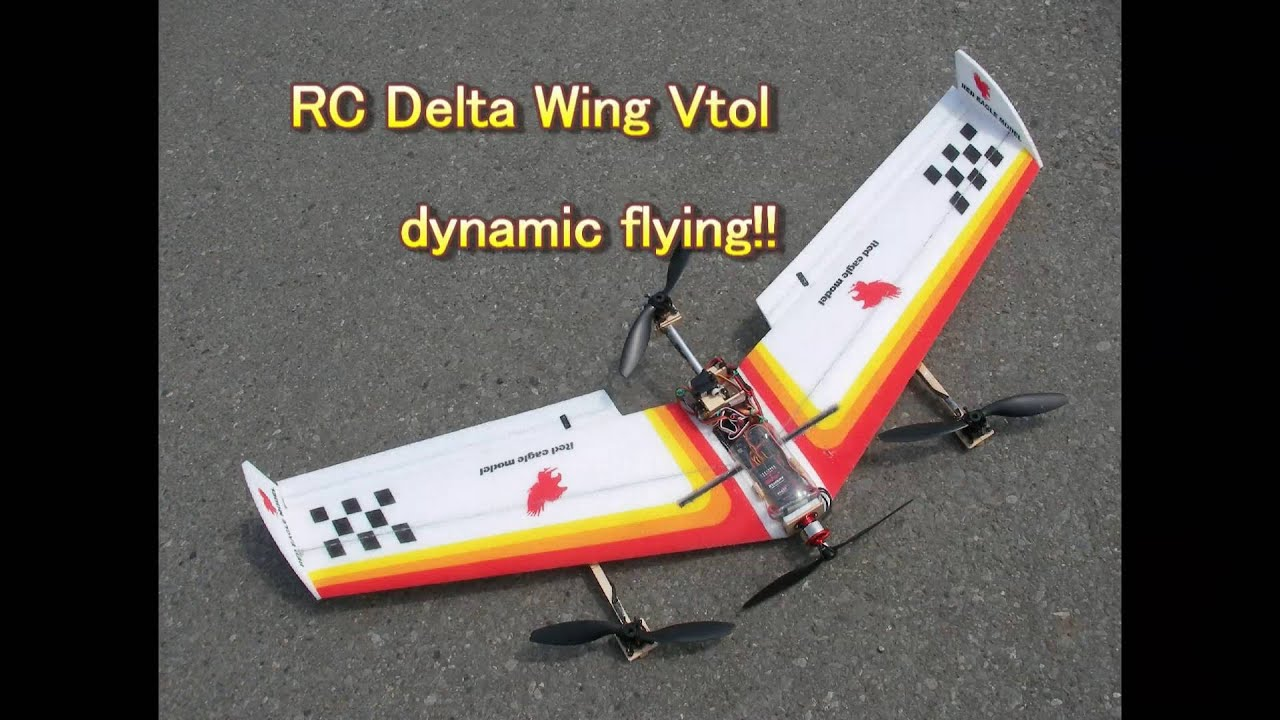 Dynamic Flying !!(Multiwii Tricopter