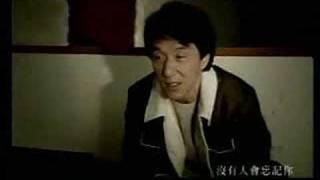 Teresa Teng & Jackie Chan