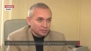 Львів'янам радять не перешкоджати встановленню лічильників на газ