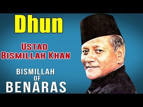 Dhun | Ustad Bismillah Khan ( Album: Bismillah Of Benaras)