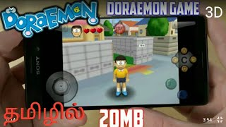 How to download doreamon game download mobile