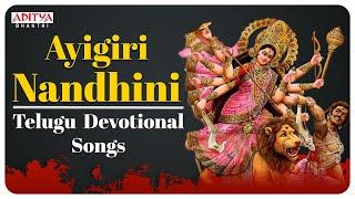 Ayigiri Nandhini - Navaratri Paatalu by Nitya Santhsoshini