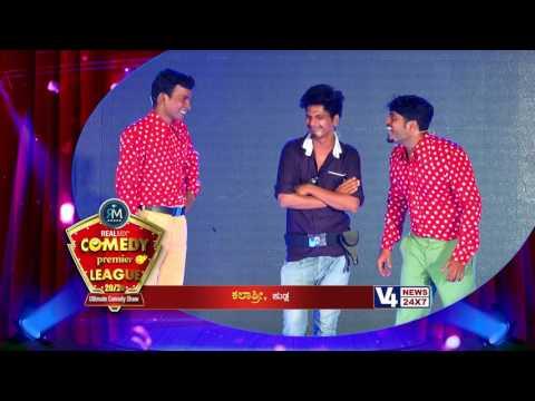 Comedy Premier League || Kalashree Thanda Kudla || Promo