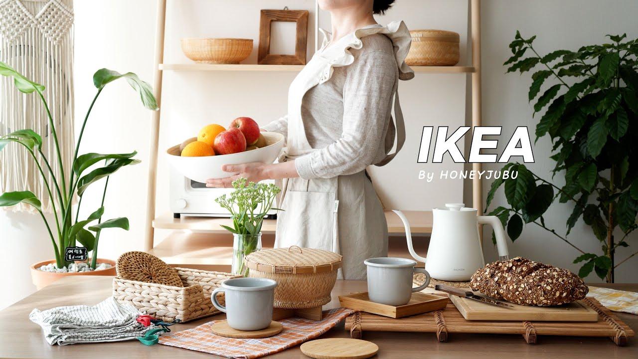 주방을 빛내 줄 이케아 주방용품 추천 / 예쁜 이케아 살림템  소개  IKEA kitchen (SUB)
