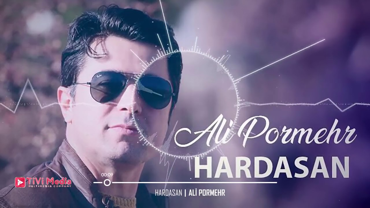 Ali Pormehr - HARDASAN ( 2018 yeni )