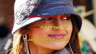 Ek Ladki Ko Dekha to Aisa Laga 1942 A Love Story 1994 Hindi Karaoke from Hyderabad Karaoke Clu