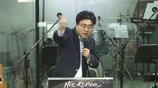 히즈코리아 TV l 이호 목사 l 한국형 크리스천 리더십2 - 이승만의 기독교 경장주의