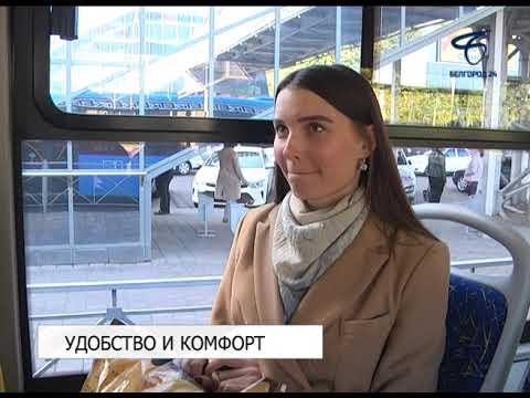 В Белгороде по маршрутам № 15 и 17 курсируют 16 новых автобусов «ЛиАЗ»