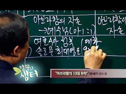 Word of God Pyeonggang Lee SeungHyun 29m59s 0516 B
