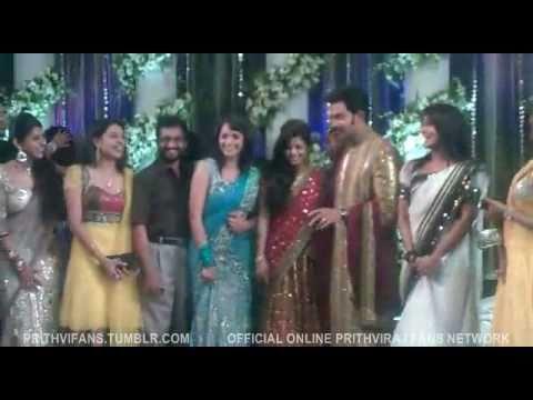Prithviraj Marriage Reception Video Youtube