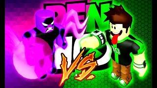 ROBLOX ! - BEN 10 VS GWEN 10 QUEM TEM O MELHOR OMNITRIX? - BEN 10 FIGHTING GAMES