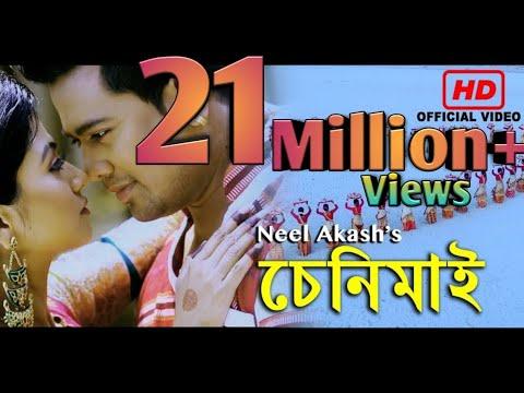 SENIMAI by Neel Akash || Superhit Assamese Music Video || Official Video || Aimee ||  2018