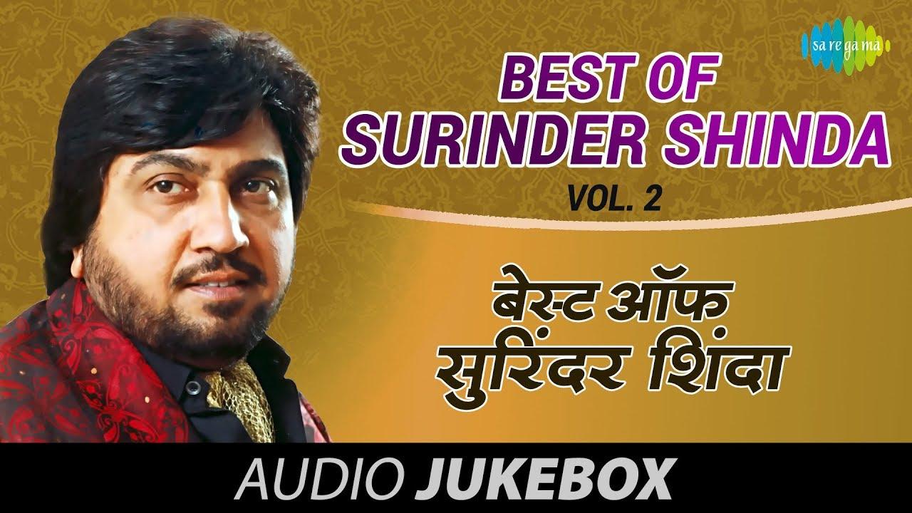 Best Of Surinder Shinda